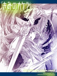 サキドリ:きみのカケラ6-6