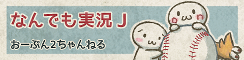 livejupiter-1394640142-80