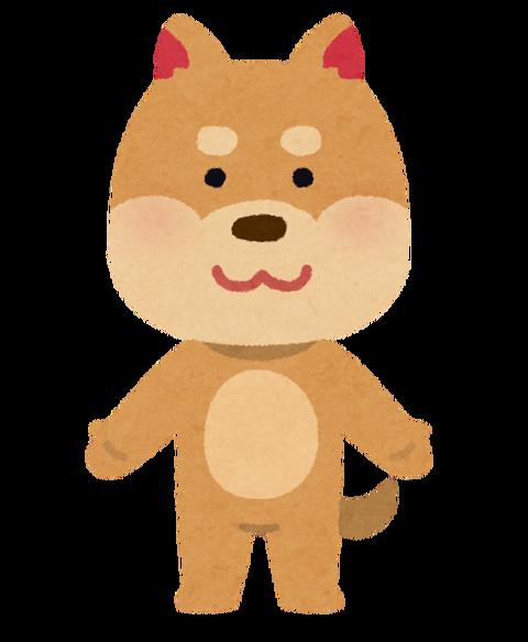 animal_stand_inu