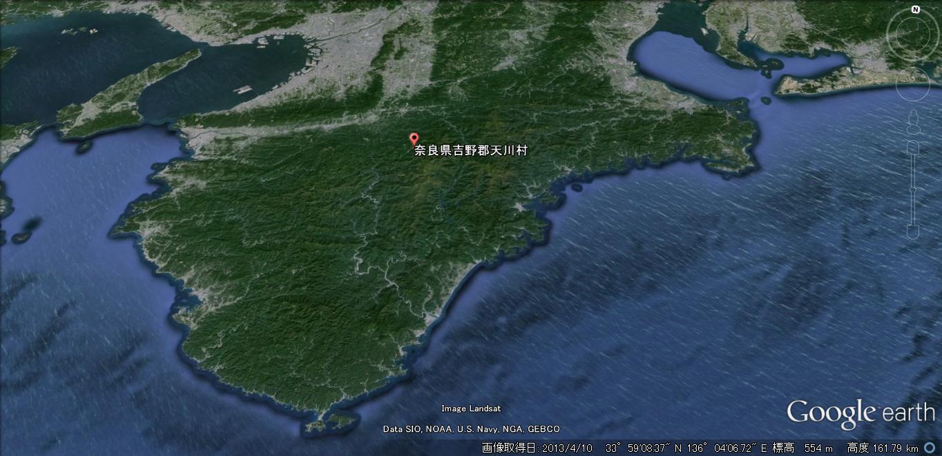 天川村・みたらい渓谷。 巨大な...