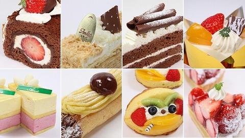 cake_image_L