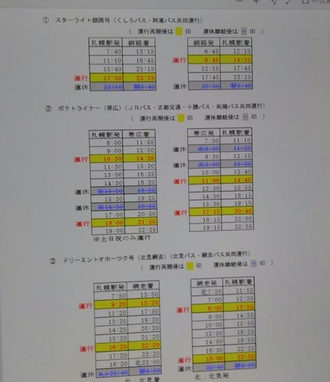 IMG13059-1