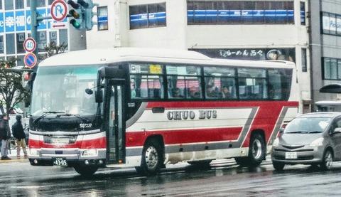 IMG02424~2-1