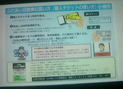 NEC_0002-1
