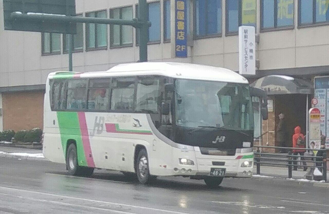 料金 北海道 中央 バス