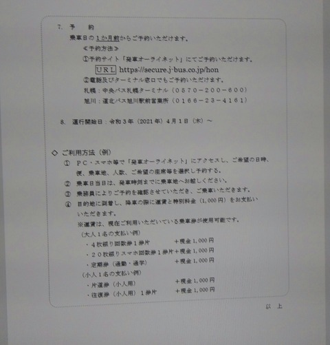 IMG13055-1