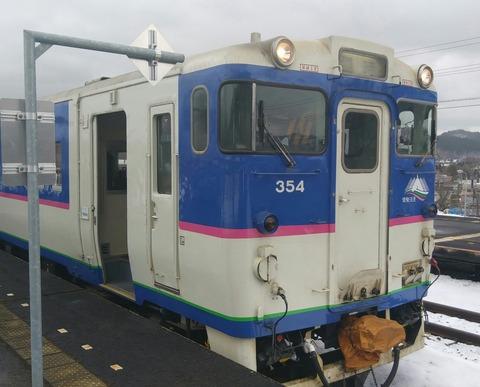 IMG03744-1