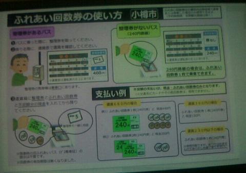 NEC_0001-1