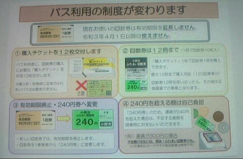 NEC_0003-1