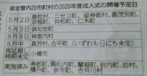 IMG13757-1~2