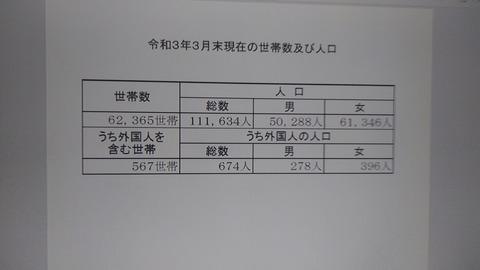 IMG13625