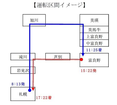 20210310_jrh04