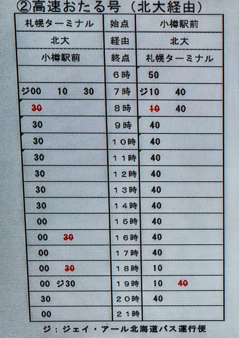 IMG07251~2-1
