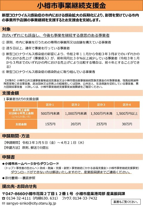 IMG_20210309_205604