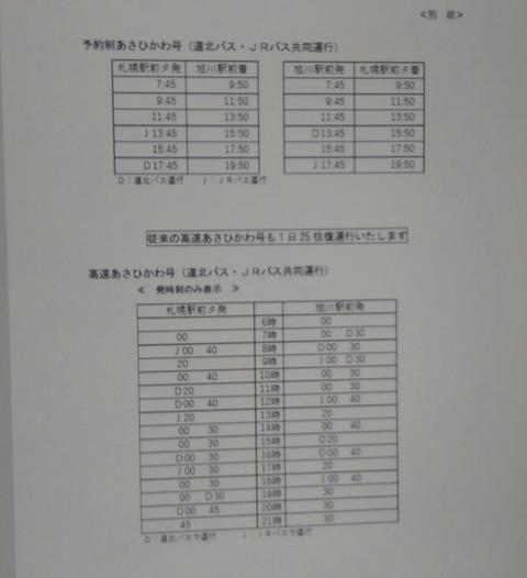 IMG13056-1
