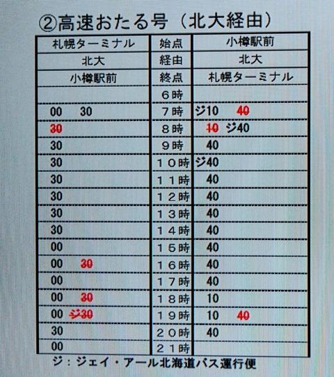 IMG07250-1~3