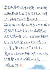 7���渫�ϥ�゙��
