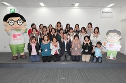 ティーライフ様 (233)集おう会東京