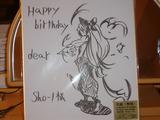 sho-1さん誕生日記念色紙。