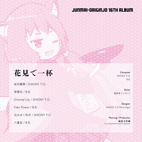 M3_16_裏_CMYK50