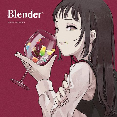 1013_blender_fix