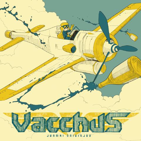 Vacchus_120x120