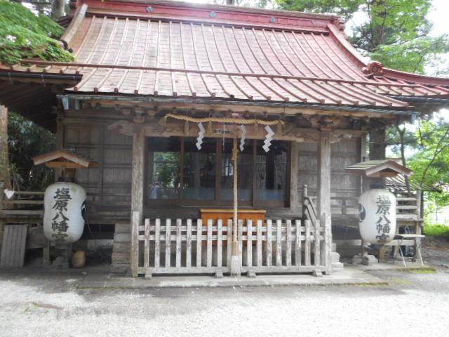 八幡神社本宮