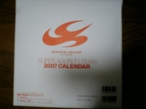 カレンダーのカバー