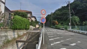 西鎌倉 3