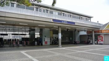 八景島駅 3
