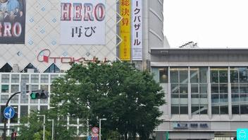 渋谷駅前 5