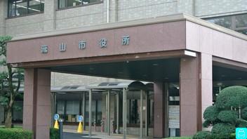 流山市役所 5