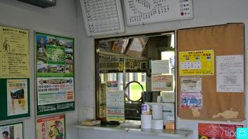 流山駅 6