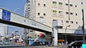 金沢八景駅前交差点 2