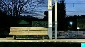 横瀬駅 15