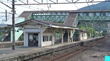 根府川駅 20