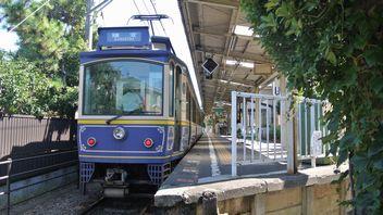 和田塚駅 1