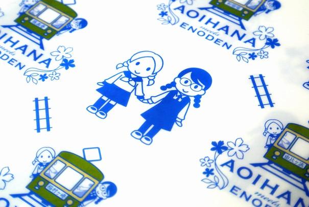 青い花×江ノ電クリア ファイル 2
