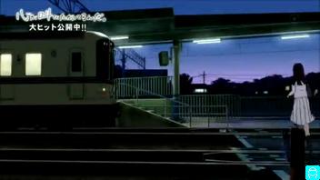 08-1157 横瀬駅