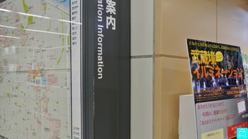 武蔵境駅 3