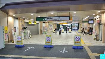 武蔵境駅 4