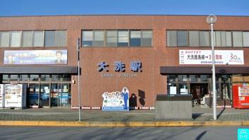 大洗駅前 2