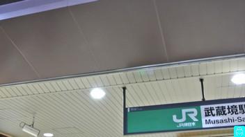 武蔵境駅 7