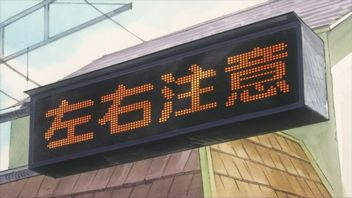 06:26 腰越駅