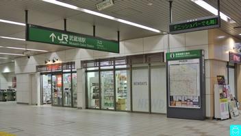 武蔵境駅 2