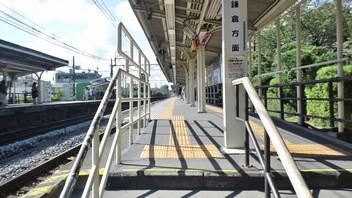北鎌倉駅 4