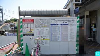 金沢八景駅 3