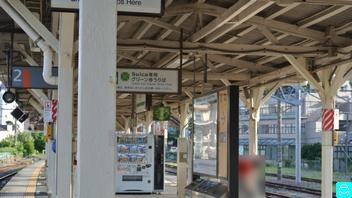 伊東駅 6
