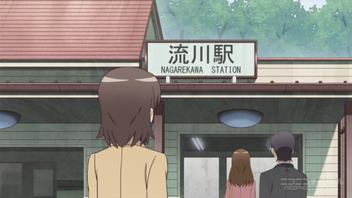 01-0303 流山駅