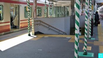 金沢八景駅 7